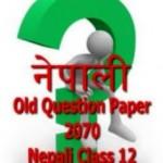 Old Question Paper 2070 – Nepali (अनिवार्य नेपाली ) Class 12 | Download
