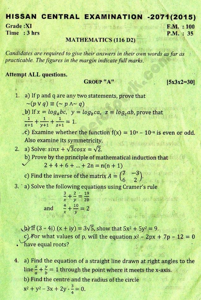 HISSAN Old Question Paper 2071 (2015) – Mathematics Class 11